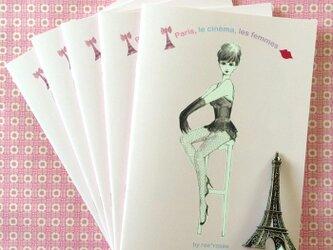 paris, cinema, femmes zineの画像