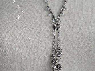 銀の花*サージカルステンレスの鎖 ネックレスの画像