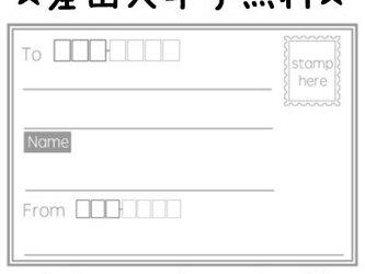 【差出人印字OK!】40枚☆デザイン宛名シール 大きめ/シンプル/ラベルの画像