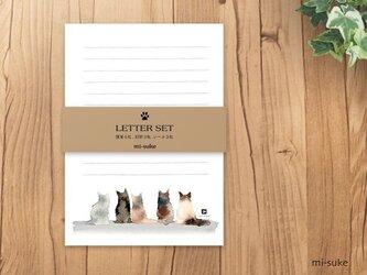 【再販】猫 レターセット *憩う*の画像