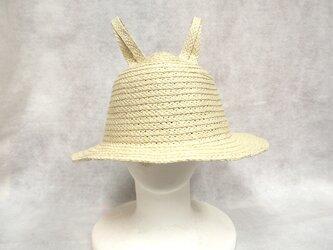 ペーパーウサギ耳帽子(白)の画像