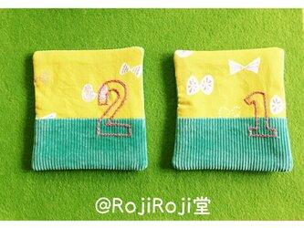 おもてなしカフェコースター/黄&緑 2枚SET/ナンバー刺繍入りの画像