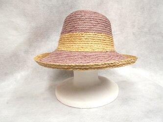 ペーパークロシェ ブリム8センチ(ピンク)の画像