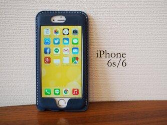 iPhone6s/6 カバー ケース 青【選べるステッチ】【名入れ可】の画像