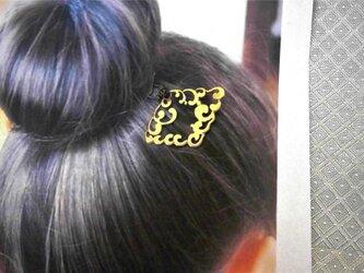 水飛沫真鍮髪飾の画像