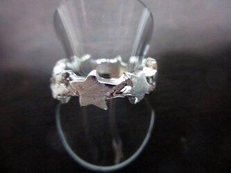 可愛い星のリングの画像