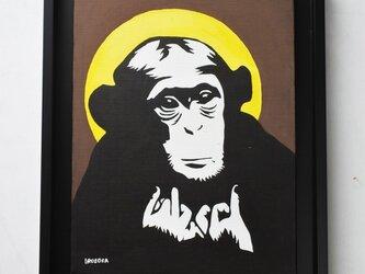 チンパンジーの絵 BLOOD 額装済みF6サイズ絵画の画像