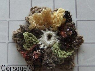 【Sold】お花畑のコサージュ73の画像