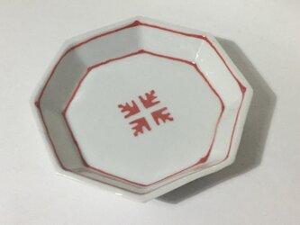 Z264 磁器染付八角小皿の画像