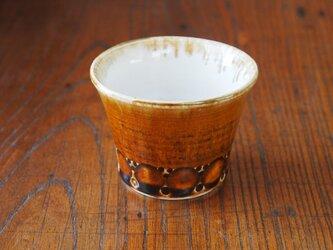 ちょい呑みコップ アメ釉の画像