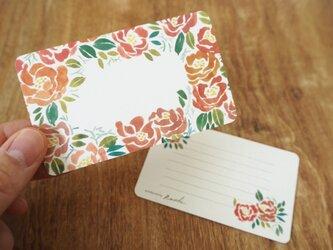 ピンクローズのミニカードの画像