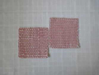 手織り 麻コースター・ピンク(2枚セット)の画像