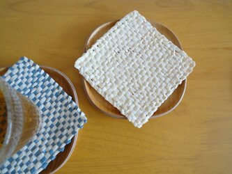 手織り 和紙コースター・ベージュ 3枚セットの画像