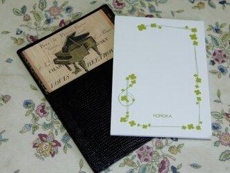 ★お名前入り★ 台付きmy メモ帳 黒色  【音楽・ピアノ】 の画像