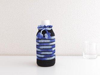 184. 350ml 刺繍糸のボトルカバー(ブルーミックス)の画像