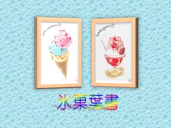 ポストカード/氷菓の画像