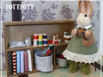 【POTEPOTE】お買いものウサギさんの画像