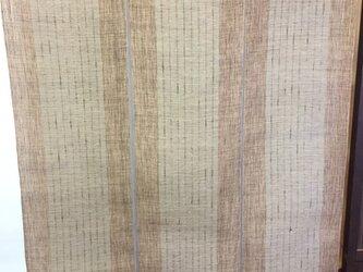 手織り暖簾 柿渋・ヨモギ染め N-004の画像