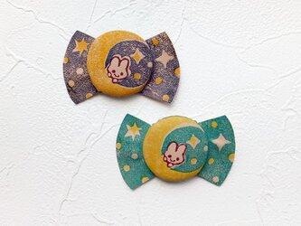 栃木レザー・ヌメ うさぎのイラストブローチ/マグネットの画像
