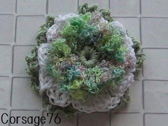 お花畑のコサージュ76の画像