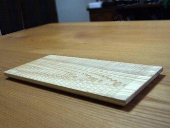 木のしのぎ平皿 せん(2)の画像
