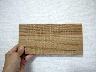 木のしのぎ平皿 くりの画像