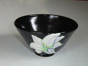 漆黒の飯茶碗・ゆりの画像