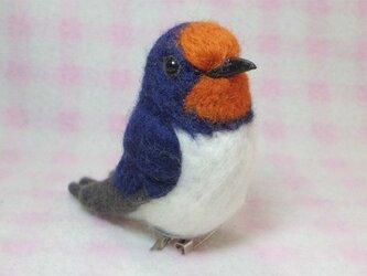 ツバメ 燕 つばめ  野鳥 mini♪☆選べる2タイプ☆ クリップ付ブローチorマグネット 羊毛フェルトの画像