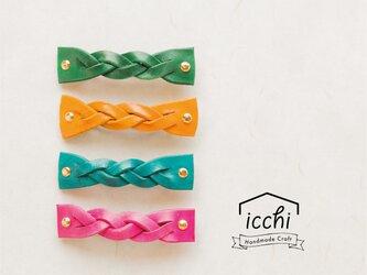 【選べるカラー4色】カラフルなレザーの編みこみレザーバレッタの画像