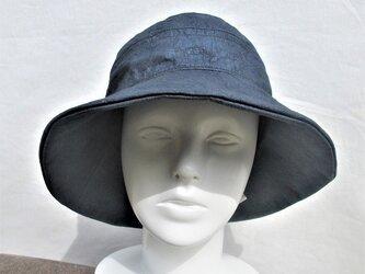 機能性和紙帽子つば広ネイビーブルー色の画像