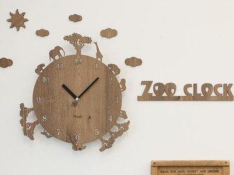 【ウォールクロック】ZOO CLOCK - ブラウンの画像