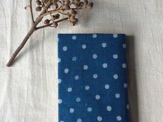 【受注制作】藍染め ブックカバー 「 月とこんぺいと」の画像