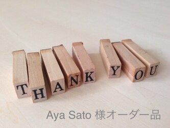 Aya Sato 様オーダー品の画像