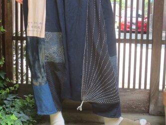 古布リメイク☆藍染や刺し子大風呂敷をパッチして夏仕様サルエルパンツの画像