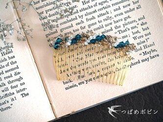ジュエリークロッシェのヘアコーム(L)《ブルー01》【送料無料】の画像