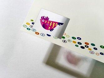 シースルーカード 選べる2枚セット➋タマゴフィッシュ ピンクの画像