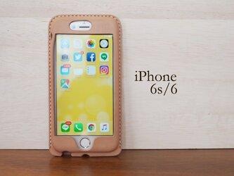 iPhone6s/6 カバー ケース ナチュラル【選べるステッチ】【名入れ可】の画像