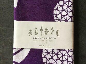 注染てぬぐい・ひょうたん(江戸紫)× komefuku(コメフク)コラボの画像