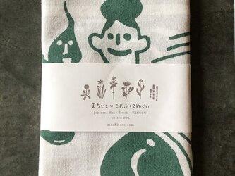 注染てぬぐい・おばけ (みどり)× komefuku(コメフク)コラボの画像