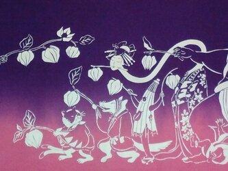 型染めてぬぐい「百鬼夜行」(紫/ピンク)(綿100%・手染め抜染)の画像