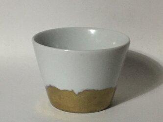 Z053磁器金彩酒杯の画像