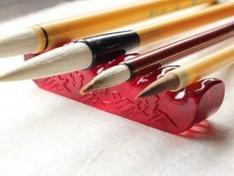 【再販】ガラス製 書道具 筆置き 筆架「波千鳥・茜」其の弐 の画像