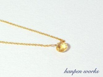 14kgf 11月の誕生石 宝石質 シトリン 一粒 ネックレスの画像