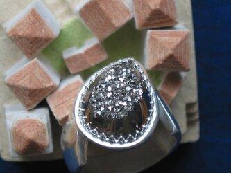 ドルジーカルセドニーのリング 「しずく」の画像