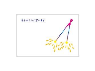 線香花火の39cardの画像
