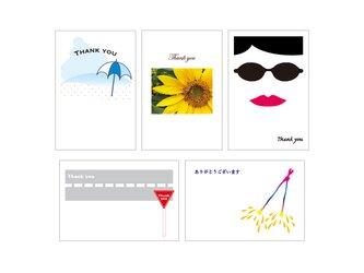 8月の39cardセット③の画像