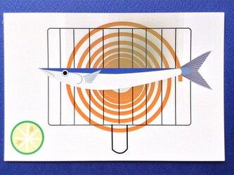 ポストカード4枚セット⑫「さんま」の画像