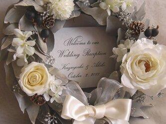 結婚式 ウェルカムボード リース(ホワイトユーカリ)ナチュラルウェディング プリザーブドフラワー  / 受注製作の画像