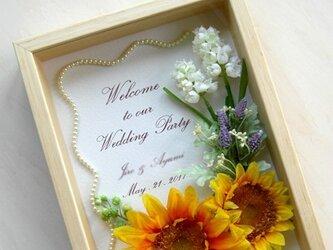 ウェディング ウェルカムボード ボックス(モダン ひまわり)サマー 新築祝 結婚祝  記念日 受注製作の画像