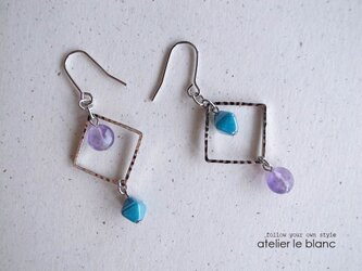 grape & mint~コイン・アメジストと青いチェコビーズのピアス~の画像